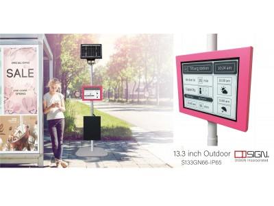 菱洋エレクトロ、省電力で道路設置が可能な電子ペーパーディスプレイ製品の販売を開始