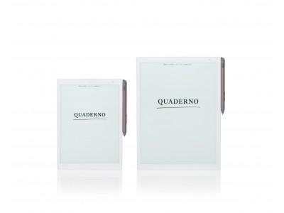 量販店販売開始と同時に機能をバージョンアップ 電子ペーパー「QUADERNO(クアデルノ)」が待望のスマートフォンとmacOSに対応