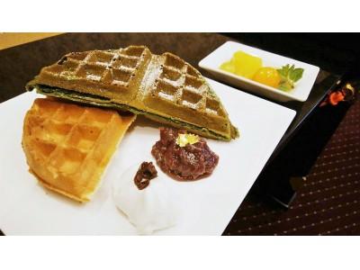 ベルギー王室御用達!行列のできるチョコレート店「Madame Delluc(マダム ドリュック)」から京都限定カフェメニュー「ワッフル・抹茶セット」が新登場!