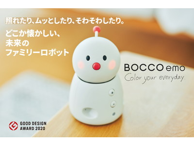 「BOCCO emo LTEモデル powered by ネコリコ」を発表。クラウドファンディングを10/19(月)より開始。