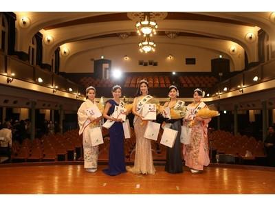 日本の伝統文化「天蚕」シルクの美人コンテスト開催報告
