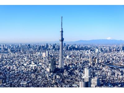 10月1日(火)「都民の日」は東京スカイツリー(R)へ!東京都に在住・在学の小学生、中学生は展望台の入場料金が無料になります!