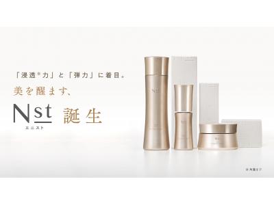 78種類の美容成分が3STEPで浸透。細胞レベルからハリ・弾力を取り戻す、スキンケア化粧品「Nst  (エニスト)  」2019年10月1日新発売