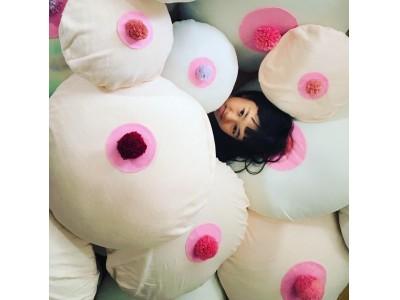 現代女性をテーマにしたアートイベント 「おっぱい展」が福岡市科学館で11月15日(金)開催!