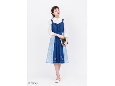 Disney Collection<美女と野獣>2020年5月上旬 発売