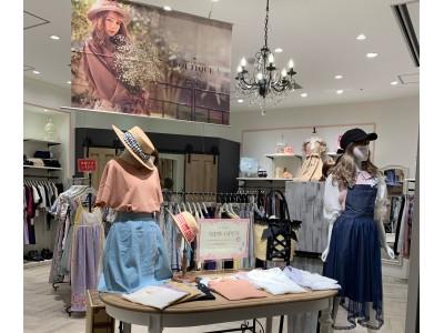 axes femme POETIQUEイクスピアリ店 2020年6月5日(金)NEW OPEN!!