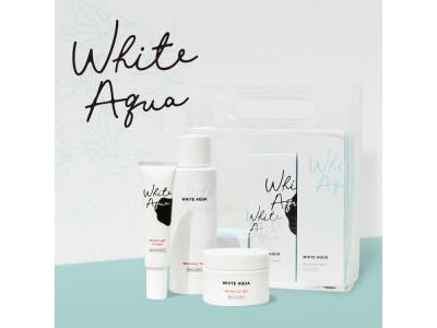 """ふたつの""""ホワイトアクア""""がコラボレーション!「ピュアにきらめく。夏の白 ICE-WATCH×WHITE AQUA」インスタグラムにてプレゼントキャンペーン開催!"""