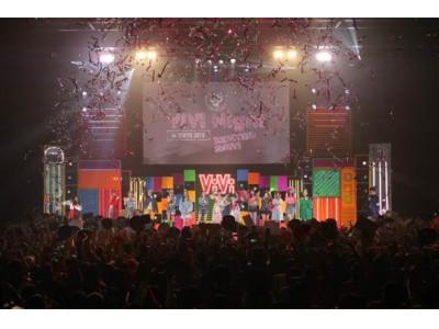 「ViVi Night in Taipei」にハイサイドから美白ドクターズコスメ「アンプルール」の出展決定