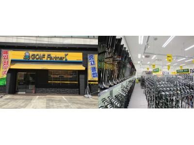 韓国国内のゴルフ銀座の一つである龍仁市に国内2号店目をオープン!「ゴルフパート…