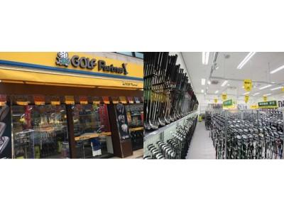 ソウル特別市江南区(カンナム)に国内3号店目をオープン「ゴルフパートナー ヤンジェ店」 8/10にオープン