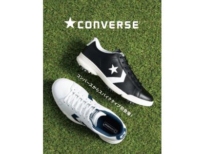 コンバース初のスパイクタイプのゴルフシューズを「ヴィクトリアゴルフ」にて限定販売!!