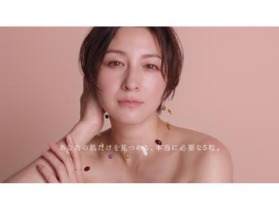 デコルテあらわなスタイルで透明感たっぷりの素肌美を披露 広末涼子さん出演 新TVCM「FUJIMI 私の肌から目を離さないで」篇 6月14日公開