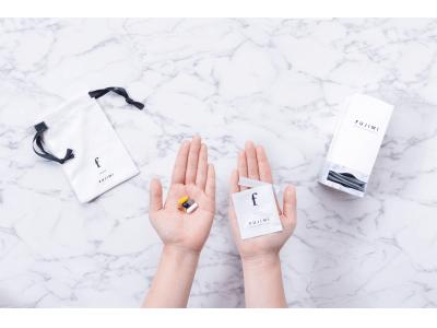 【日本初】肌診断から処方するカスタマイズサプリ『FUJIMI(フジミ)』美肌作りのサプリのサブスク 3月5日(火)より発売開始