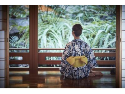 ホテル雅叙園東京 浴衣で文化財見学とお食事を 涼やかな浴衣をまとい日本の心を満喫する浴衣プラン販売中