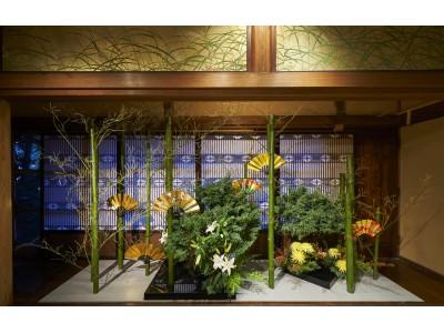 ホテル雅叙園東京 文化財を彩る45流派による美と花の祭典「いけばな×百段階段2019」を開催中
