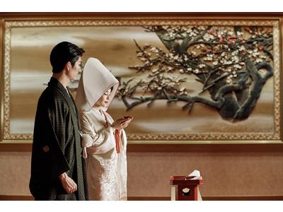 """ホテル雅叙園東京「幸せをよぶ、プロジェクト」 """"絆ウエディング""""を実施"""