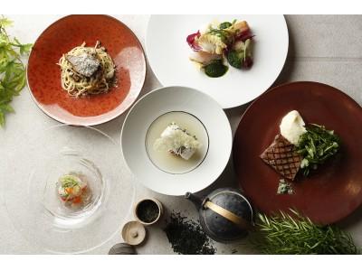ホテル雅叙園東京 全館でお茶づくし~日本美のお茶を愉しむ~ を実施