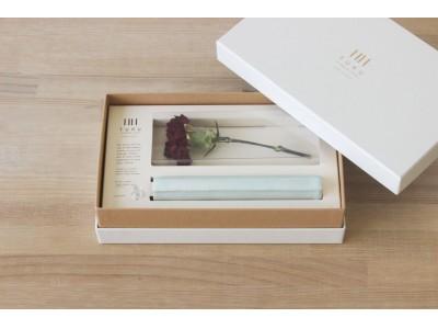 大人気の花器ブランド『TUKU(ツク)』から母の日にピッタリの限定ギフトセットが登場!