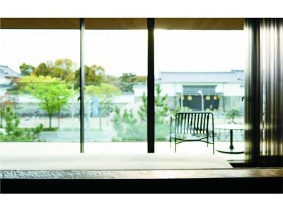 京都の新しい楽しみ方「いそがない、京都。」を提案する 世界遺産・二条城に臨む16室のコンテンポラリースタイルホテル HOTEL CANATA KYOTO(ホテルカナタ京都)開業