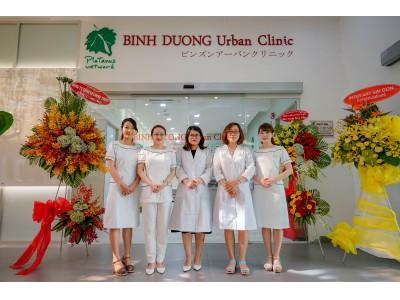 メディヴァ、100%出資でベトナムにクリニック設立