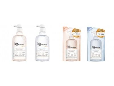 ~日用品・化粧品業界では画期的!再生プラスチックを最大95%使用~「LUX/Dove/CLEAR」の3ブランドから再生プラスチックを使ったパッケージを8月5日(月)より順次採用