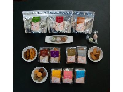 全国豆腐品評会で1位に選ばれた豆腐のおからを使用!ヘルシー&エコフレンドリーな最強おからスイーツ「はらからおから」
