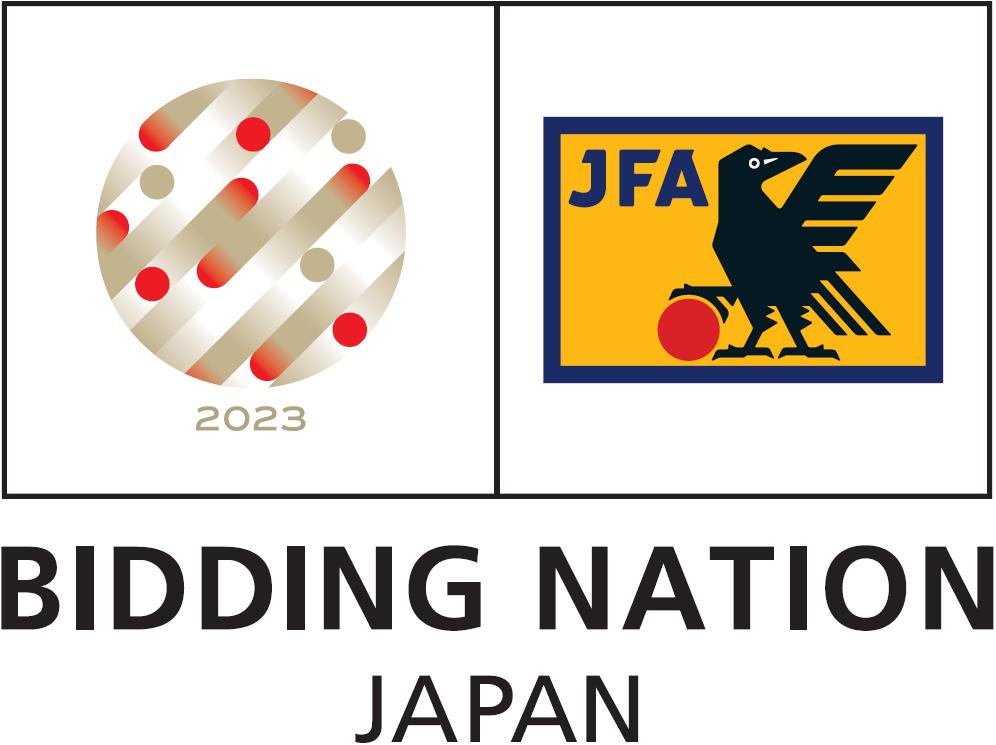 FIFA女子ワールドカップ2023日本招致招致ブック提出、8スタジアム、42チーム・レフェリーベース... 画像