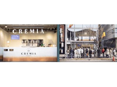 表参道に春到来!究極の味を求めて大行列「CREMIA Bar 表参道」が2019年4月7日(日)まで期間限定で開催中