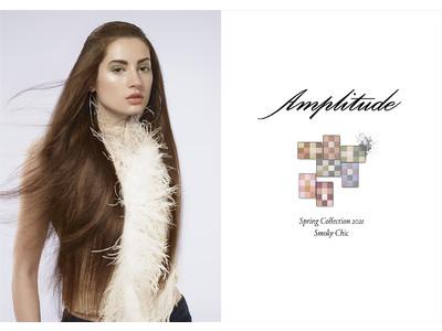 Amplitude<アンプリチュード>から、2021年スプリングコレクション