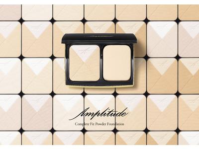 Amplitude<アンプリチュード>から、待望のパウダーファンデーションが2021年3月10日新発売!