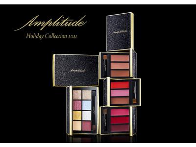 Amplitude<アンプリチュード>から、ホリデーシーズンをドラマティックに彩る、Holiday Collection 2021が発売!