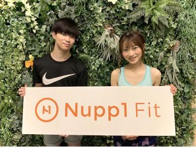 MixChannelにて開催された「Nupp1 Fit 公式アンバサダーコンテスト」において、Nupp1 Fit 初の公式アンバサダーが決定!