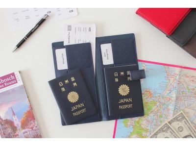 アバターによる瞬間移動ショッピング体験☆「avatar-in store」(日本橋コレド室町3)にて、大切な人とつながるパスポートケース「futari passport」の販売開始!