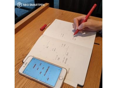 スマートペン対応手帳N planner 2020予約開始書いてGoogleカレンダー自動連携など手帳は紙派に最適のデジアナ手帳