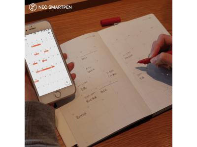 本格的デジアナ手帳、スマートペン対応N planner 2020発売を9/13より開始書いてGoogleカレンダー自動連携など手帳は紙派に最適