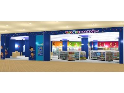 『トイザらス・ベビーザらス トレッサ横浜店』7月6日(金)グランドオープン