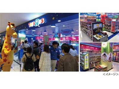 『トイザらス 熊本桜町店』9月14日(土)グランドオープン!!