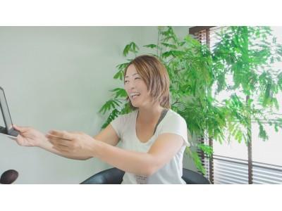 【期間限定】有楽町マルイ5階で、「メイクセラピー体験」してみませんか?
