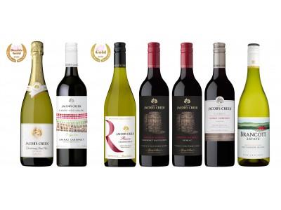 女性が審査する国際的なワインコンペティション「第7回 サクラアワード2020」にて9品が受賞!