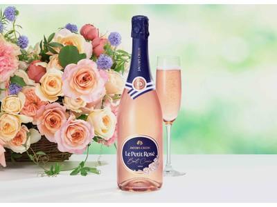 オーストラリア産ワインブランド「ジェイコブス・クリーク」より爽やかな味わいと洗練されたデザインのスパークリングワイン「ジェイコブス・クリーク ル・プチ ロゼ ブリュット・キュヴェ」が登場。