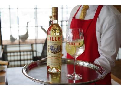 100年以上にわたってフランスで愛されているアペリティフワイン「リレ」とビストロ「ブノワ」がコラボレーション!