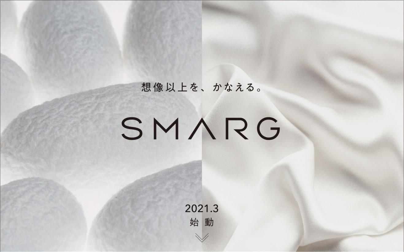 ビッグデータとテクノロジーで不動産取引をスマートに。不動産総合ブランド「SMARG」始動。