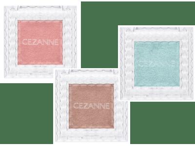 セザンヌ 心ときめく春のアイメイク『シングルカラーアイシャドウ』新色3色&新商品『セパレートロングマスカラ』販売開始