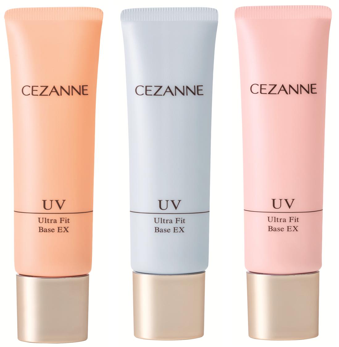 うるおうツヤ美肌が叶う、まるで美容液のような下地『UVウルトラフィットベースEX』新登場 2020年10月12日(月)から全国発売開始