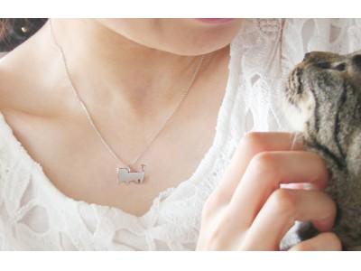 ジュエリーで不幸な猫をなくしたい!楽しくネコ助けがコンセプトの猫ジュエリーブランド「Catton(キャットン)」から、さくら猫・りんご猫・れもん猫をモチーフにしたメッセージジュエリーが新登場。
