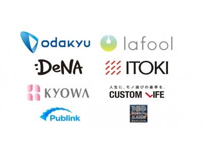 西新宿のイルミネーションスポットを巡って美脚になろう! 『FUTOMOMO すっきりウォーク』にラフールがスポンサーとして参画!