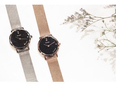 文字盤にハワイの星空をイメージしたダイヤモンドを使用。ハワイ発の時計ブランドLia Kulea (リアクレア)からメッシュベルトになった新作コレクションがデビュー!