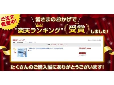 【水道水だけで作れる!】『 高機能除菌液 』除菌・消臭!楽天市場にて即日発送!!