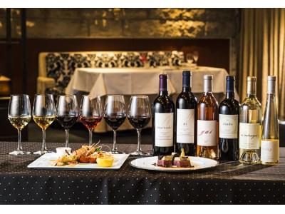 【名古屋観光ホテル】希少ワインをグラスで楽しんでいただける「ケンゾーエステイト ワインアンサンブルディナー」3月1日(金)よりスタート