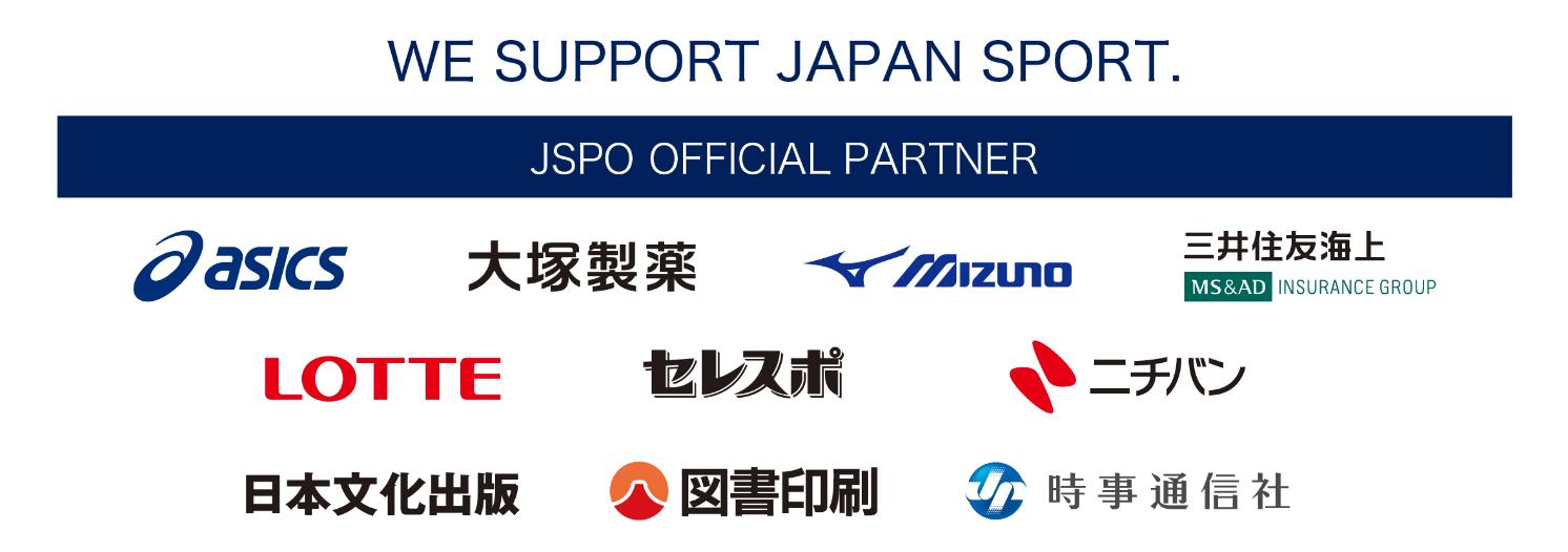 J-STARプロジェクト、11/1(日)より4期生のオリンピック競技エントリー受付を開始!新たに、陸上競技・バスケットボールなど8競技が追加され、対象競技が12競技に拡充!